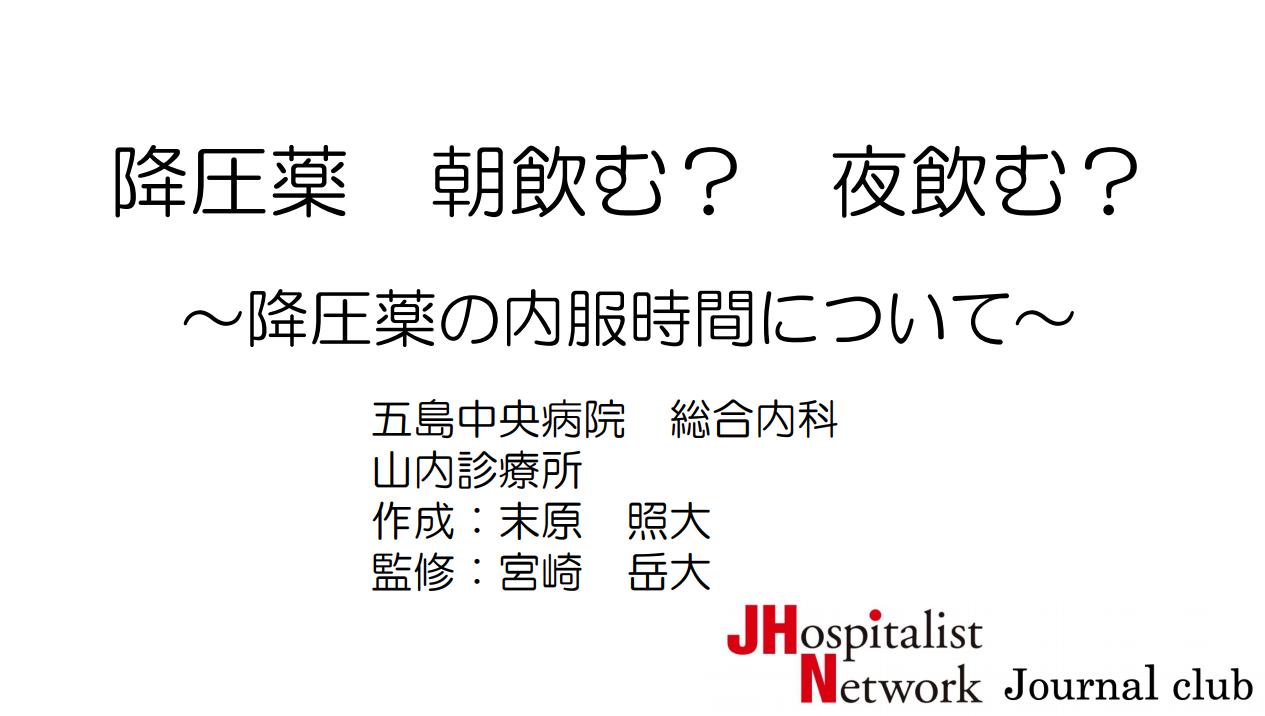 山内診療所の院長監修の記事が掲載されました😁
