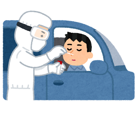 山内診療所では、新型コロナウイルス対策の強化を行いました☺